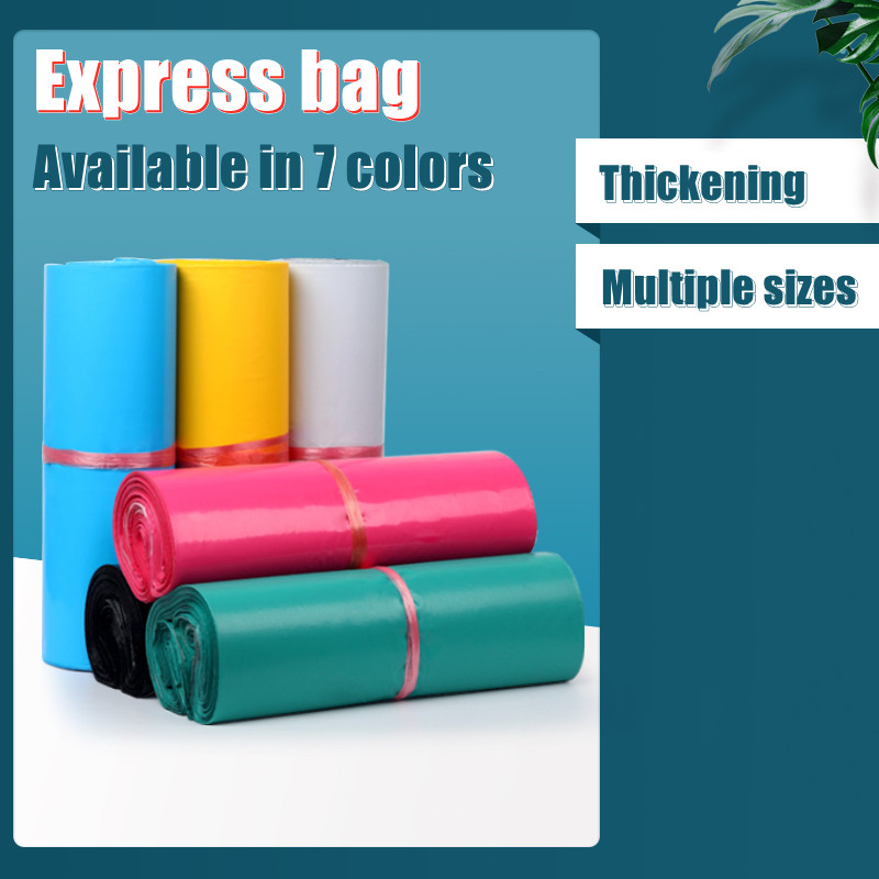 10/50pcs 7colour Opaque Courier Mailing Packing Bags Thicken Storage Bag Waterproof Bags Pe Material Envelope Postal Express Bag