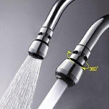 Новейший кухонный кран насадка для душа экономайзер фильтр поток воды кран выдвижной ванная комната