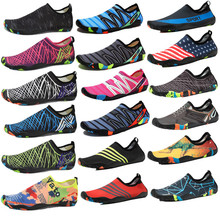 Diving snorkeling shoes Speed interfering with water upstream Outdoor beach men and women swimming