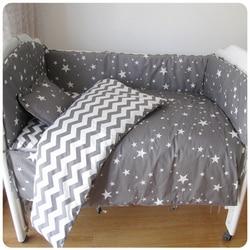 6/9PCS Wave Stars Cotton Baby Crib Protector kids bedroom decor Cartoon Cot Bumper Duvet Sheet  ,120*60/120*70cm