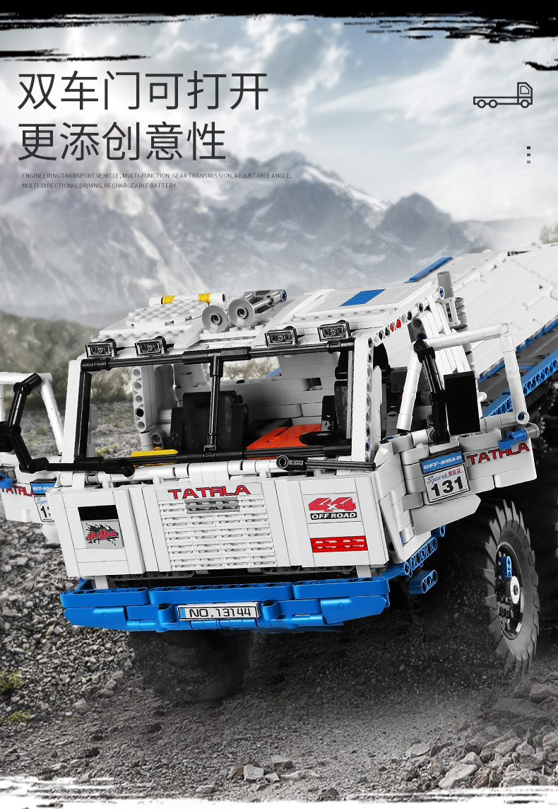 MOULD KING 13144 Compatible 27092The Arakawa Moc Tow off-road Truck Tatra 813 8x8 Building Block (3647PCS) 8