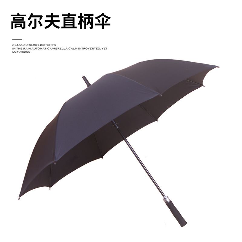 Hot Selling Recommended Large Automatic Business Straight Pole Golf Umbrella 8 Bone Customizable Advertising Umbrella Automatic