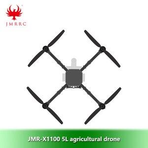 Image 4 - JMR X1100 5L четырехосный сельскохозяйственный распылитель drone frame kit Parts1300mm колесная база Складная летная платформа UAV