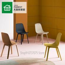 Стул модные хрустальные люстры свет современный простой стойка принятия заказов в ресторане кресло бытовой кресло компьютерный стул для в...