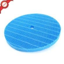 Хорошее качество детали для очистителя воздуха фильтр увлажнителя