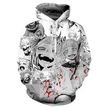 Anime Himiko Toga Ahegao Printed Long Sleeves Sport Hoodie Sweatshirt Pullover Cosplay Costume Jacket Coat Tops for Men Women(China)