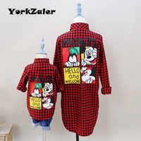 YorkZaler Familie Passenden Kleidung Mutter Tochter Sohn Outfits Sommer Herbst Mom Baby Kind Rot Kariertes Hemd Familie Aussehen