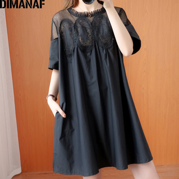 DIMANAF Plus Size Summer Blouse Shirt Women Clothing Lace Floral Spliced Elegant Sexy Lady Tops Tunic Loose Shirt Dress Big Size lace up plus size floral stripe t shirt
