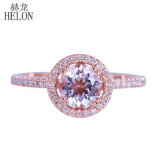 HELON Solid 10K Rose Gold Certified Round 0.8ct Genuine Natural Morganite & Diamond Ring Women Gemstone Engagement Jewelry Ring(China)