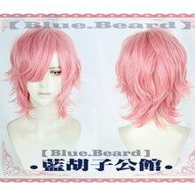 Anime Yarichin Bitch Bu Club Ayato Yuri Pink Curly Wig Cosplay Halloween Role Play