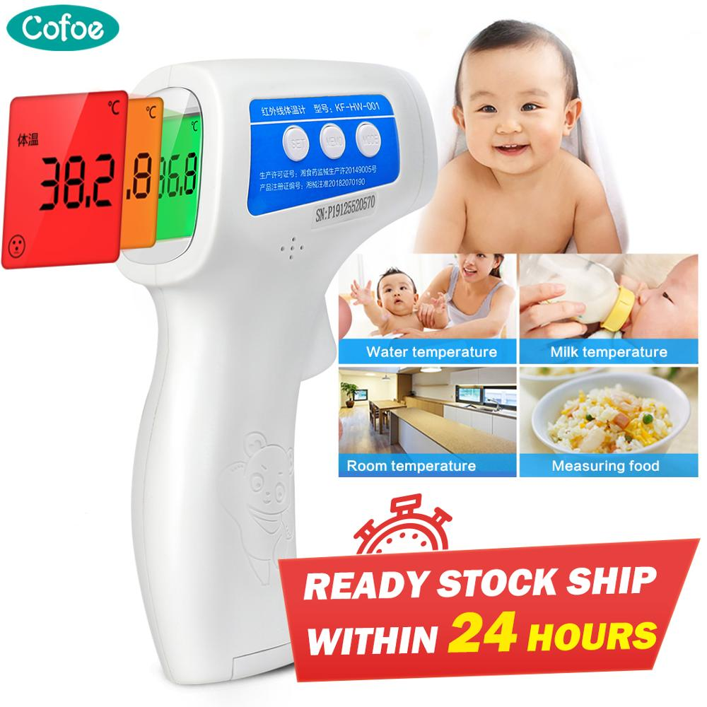 Cofoe Infrared Forehead Thermometer best baby thermometer LCD Digital Termometro Non contact Body Temperature Measure Device|Thermometers|   - AliExpress