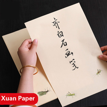 20 Sheets Chinese Calligraphy Paper Half-Ripe Xuan Paper Painting Rijstpapier Batik Papel Arroz Qi Baishi Vintage Stationery calligraphy paper papel arroz rolling half ripe xuan paper chinese yellow ultra thin rice paper chinese painting rijstpapier