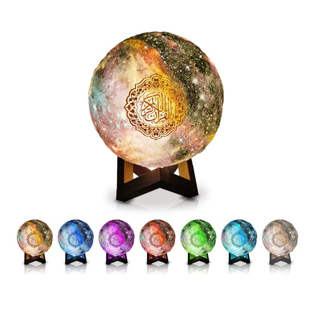 Quran Moon Lamp Wireless Bluetooth Speaker Touch Remote Control Fantasy LED Night Light Moonlight FM TF Music Player For Muslim