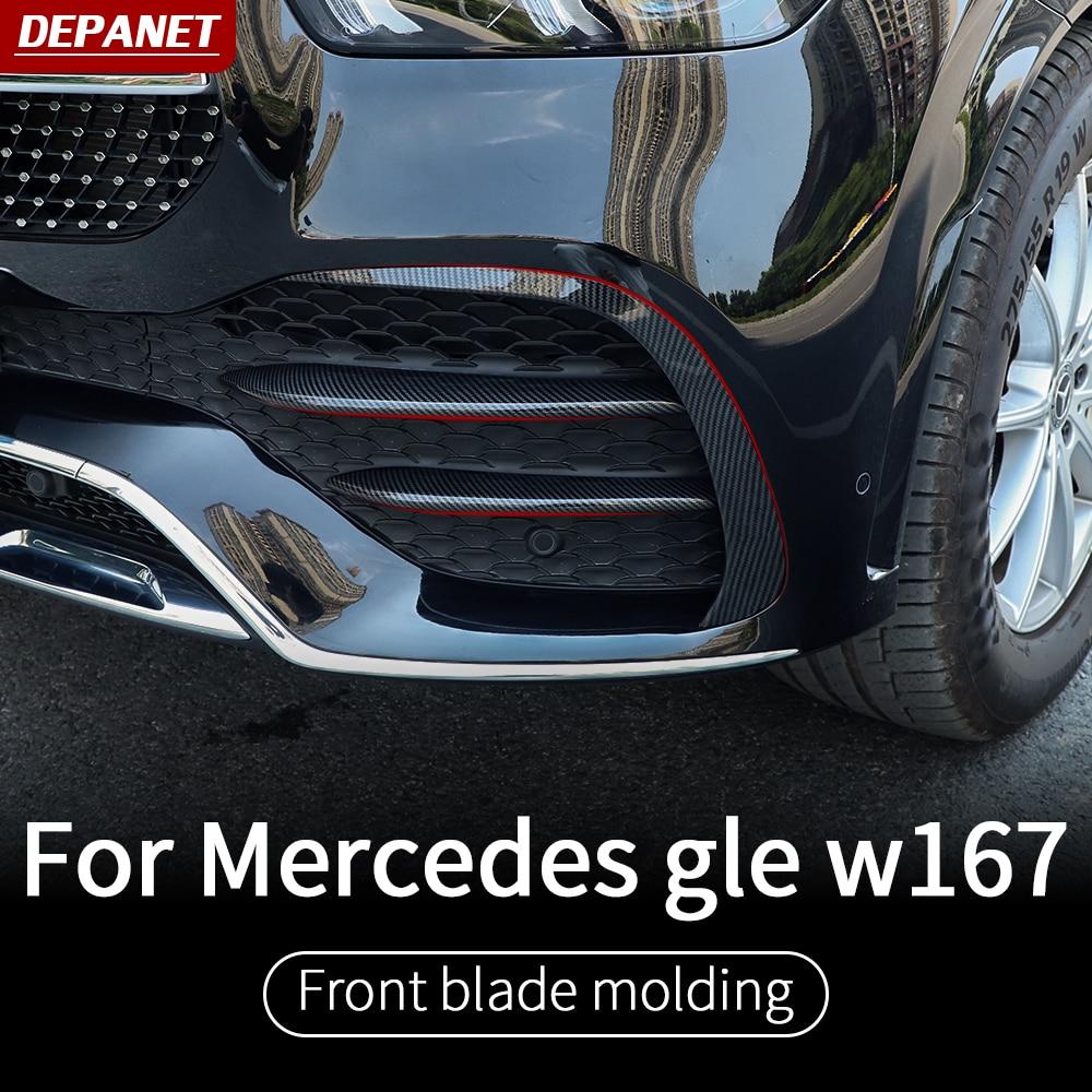 Çerçeve trim için Mercedes gle w167 gle plastik fiber gle 2020 gle 350/amg 450 500e amg dış dekorasyon aksesuarları