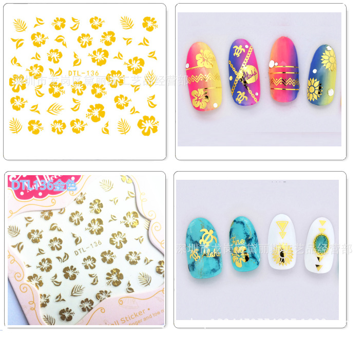 With Gum Top Form Brand 3D Manicure Flower Stickers Nail Sticker DTL136-139 Gold