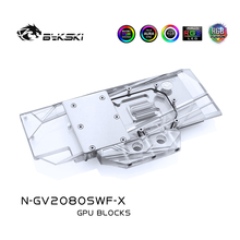 Cooler Graphics-Card Water-Block Bykski N-GV2080SWF-X 2070/2060 GIGABYTE Full-Cover GPU