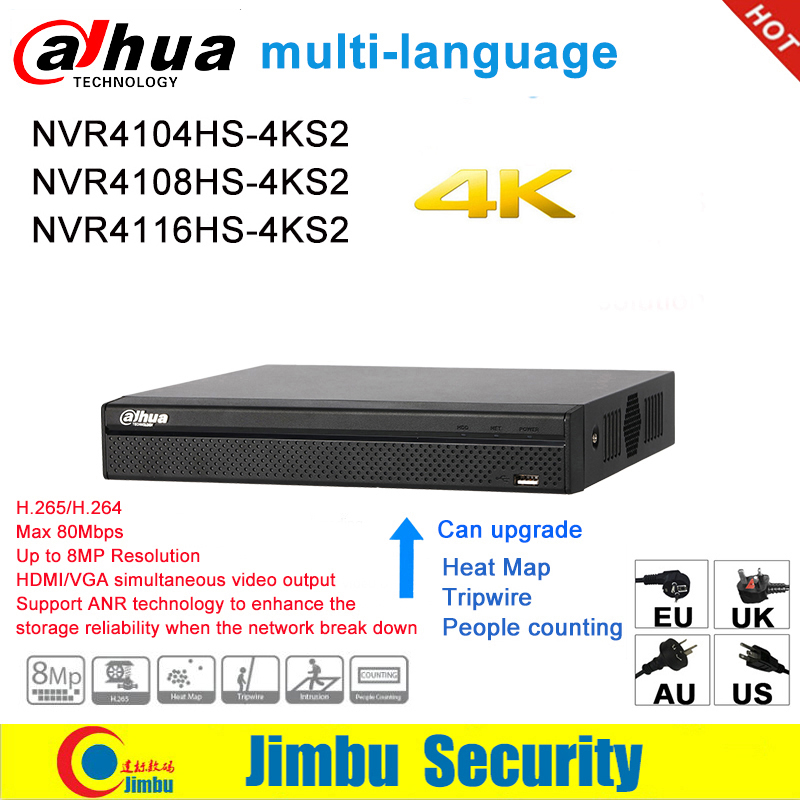 Dahua NVR Network Video Recorder  4K NVR4104HS-4KS2 NVR4108HS-4KS2  NVR4116HS-4KS2 4CH 8CH 16CH 4K H.265 / H.264  Multi-language
