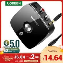 UGREEN Bluetooth RCA Empfänger 5,0 aptX LL 3,5mm Jack Aux Wireless Adapter Musik für TV Auto RCA Bluetooth 5,0 audio Sender