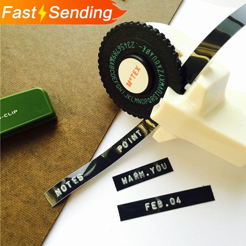 Motex Label Maker Manual Typewriter DIY Cutting Embossing Tag Machine Tape Decoration Scrapbooking  Korean Stationery