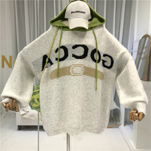 Fashion Womens Free Knitted Sweater with A Hood High Street Letter Warm for Women Pullovers 2019 Autumn Winter