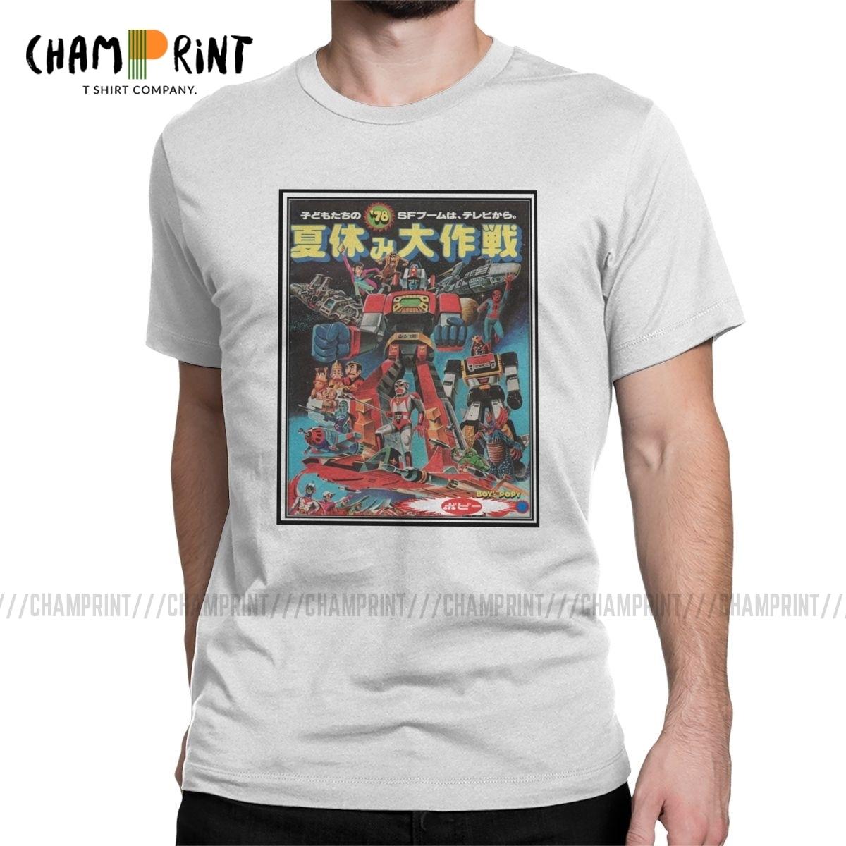 Popy 1978 Men's T Shirts Ultraman Japanese Anime Rider Hero Robot Kaiju Funny Tees Crew Neck T-Shirt 100% Cotton Gift Idea Tops