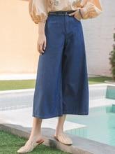 Inman 2020 verão nova chegada algodão puro bordado conciso estilo literário all match calças soltas