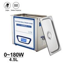 4.5L Ultrasonic Cleaner Bath silent Timer Heater Degassing Metal Lab Electronic