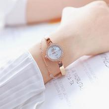 Reloj Mujer 2019 Hot Sale Newest Top Brand BS Lady Rose Golden Full Steel Rhinestone Band Sport Quartz Watch Holiday Gift