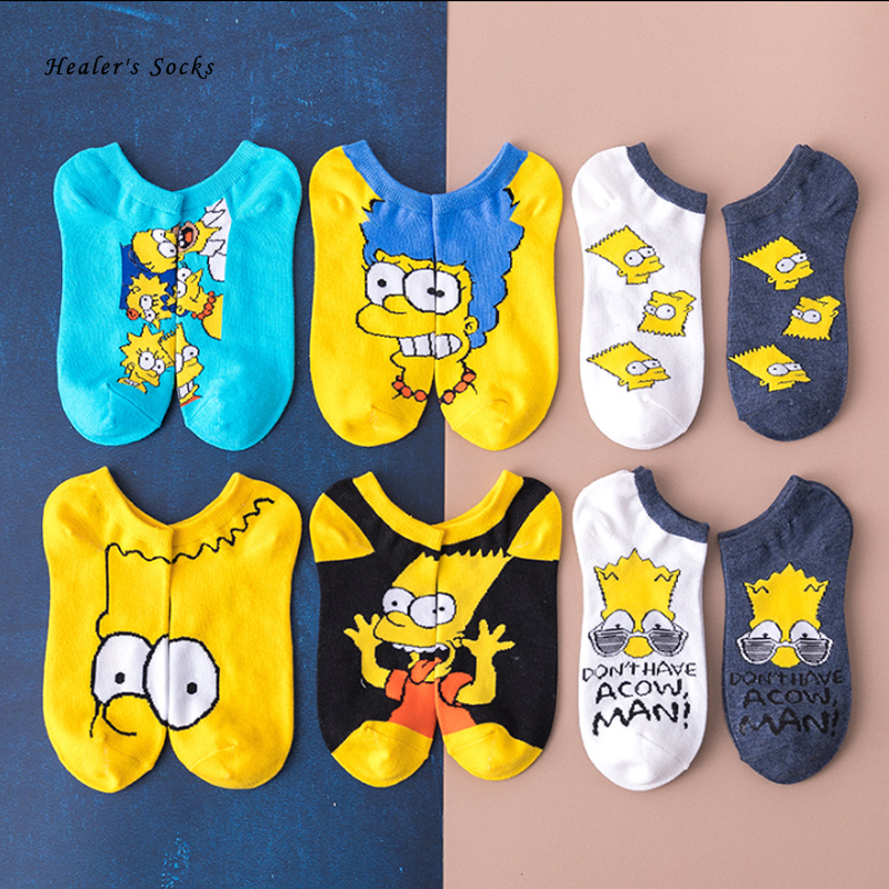 Summer Simpson Couple Men And Women Socks Cotton Cartoon New Funny Hip Hop Skateboard College Style Trend Happy Invisible Socks