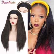 Benehair 24inch Headband Wig Synthetic Black Brown Ombre Yaki Straight Wig No Glue Long Headband Wig for Women 2021 New Fashion