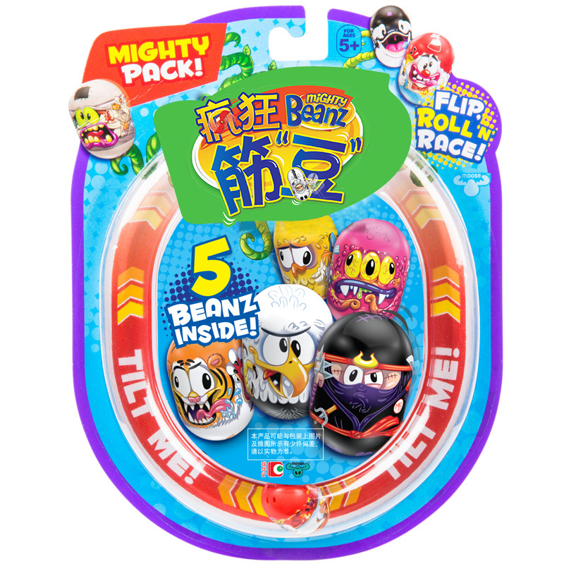 Mighty Beanz Crazy Tendons Beans Jin Beans 5 PCs Blind Box Multi--Children Interactive Athletic Toy