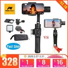 Freevision Vilta M / Vilta m pro 3 axis Handheld stabilizatora telefonu dla iPhone Samsung GoPro Actions postawy polityczne w gładka 4 OSMO 2