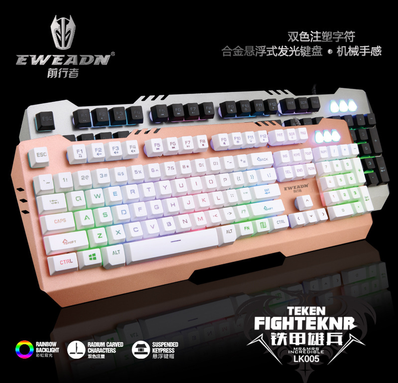 Former Walker Lk005 Double Color Mold Plastics 7 Color Shining Metal Iron Plate Backlight Gaming Keyboard Internet Cafes Machine