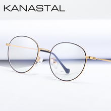 KANASTAL Brand Prescription Glasses Women Ultralight Myopia