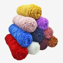 Fil Chenille anti-boulochage, 100 grammes/ensemble, fil de velours, Polyester, coton mélangé, fil à tricoter à la main pour écharpe Cardigan