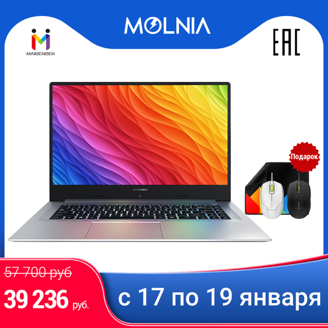 """Ноутбук MAIBENBEN XiaoMai 6 Pro 15,6 """"FHD/Intel 5405U/8ГБ/512ГБ SSD/DOS"""