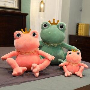 1pc 30cm urocza korona pluszowe żaby dla dzieci nadziewane żaba zwierząt pluszowe dzieci przytulić lalki Kawaii prezent urodzinowy prezent gwiazdkowy