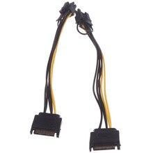 1pc 15pin sata macho para 8pin(6 + 2) pci-e cabo de fonte de alimentação 20cm sata cabo de 15 pinos para 8 pinos fio de cabo para cartão gráfico