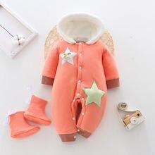 Детский зимний комбинезон; Комбинезоны для новорожденных; Одежда