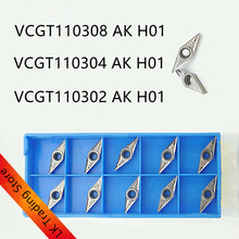 VCGT110302 VCGT110304 VCGT110308 carbide inserts wood turning tools metal lathe Indexable Turning Inserts CNC for Aluminum