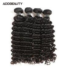 Бразильские волнистые человеческие волосы, ткачество, пучок для черных женщин, девственные волосы Remy, 3 пучка, Натуральные Цветные человече...