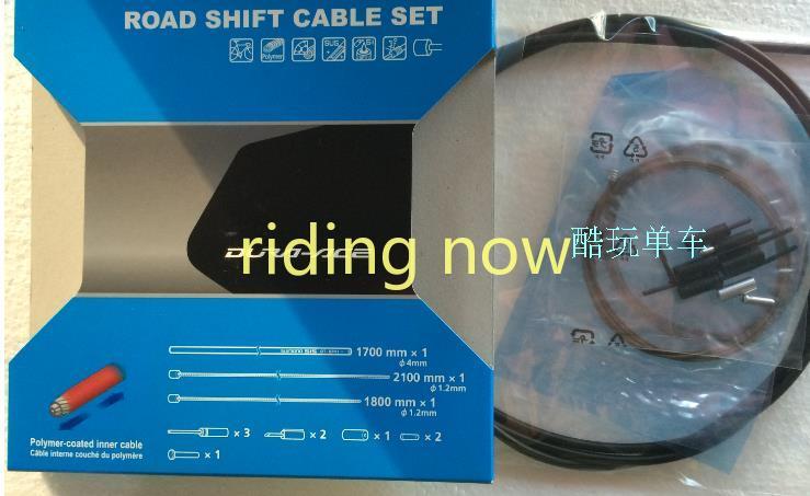 DURA-ACE 9000 R9100 jeu de câbles de frein de changement de route câble intérieur et boîtier extérieur