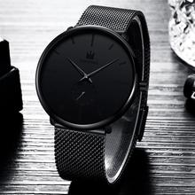 SHAARMS Black Men Analog Watch Minimalism Dial Mesh Band Sta