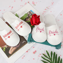 Team Bride To Be Wedding Crown Bridesmaid Spa Soft Slippers Wedding Decorations for Bridal Shower Hen Night Bachelorette Party