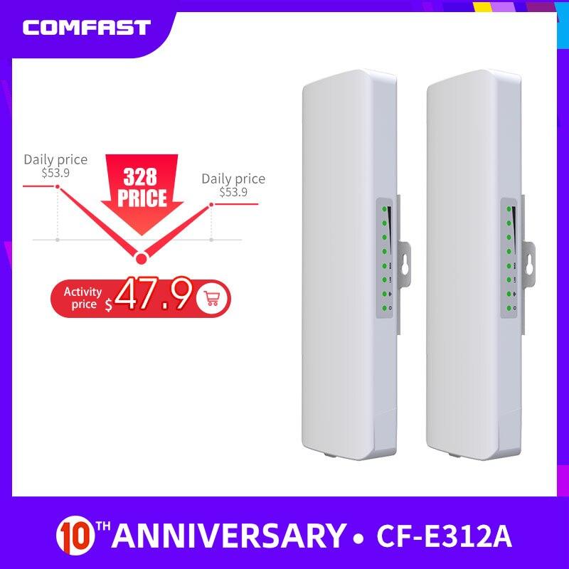 2pcs 3-5km Long Distance Outdoor 5.8G Wifi Router 2 Extender Signal Amplifier Point Wifi AP Wireless Bridge CPE Wi Fi Antenna AP