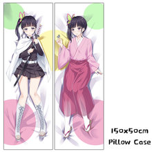 Anime demônio slayer kimetsu não yaiba kanao tsuyuri dakimakura abraçando corpo travesseiro caso 100/150/160cm cosplay otaku travesseiro capa
