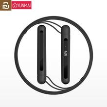 2020 Youpin YUNMAI Smart entraînement corde à sauter APP enregistrement de données USB Rechargeable réglable résistant à lusure corde saut