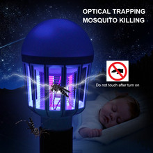 220V E27 UV LED Bulb 15W Mosquito Killer Lamp 2 In 1 Trap Insect Light Fly Bug Night For Baby