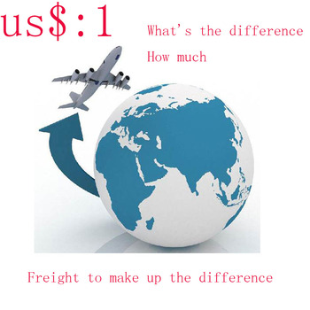 How much is the difference between the freight and the difference image