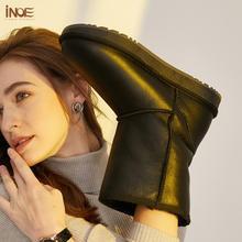 INOE prawdziwa skóra owcza wełna futro pokryte kobiety połowy łydki buty zimowe buty śniegowe buty zimowe damskie wodoodporne czarne